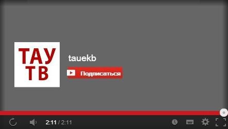 YouTube заблокировал канал Шеремета
