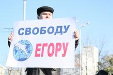 66.ru: Уральцы поддержали Егора Бычкова