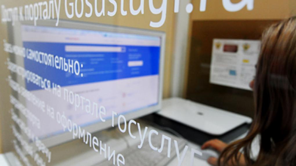 От имени журналиста из Екатеринбурга проголосовали на праймериз в Воронеже. Проверьте свои «Госуслуги»