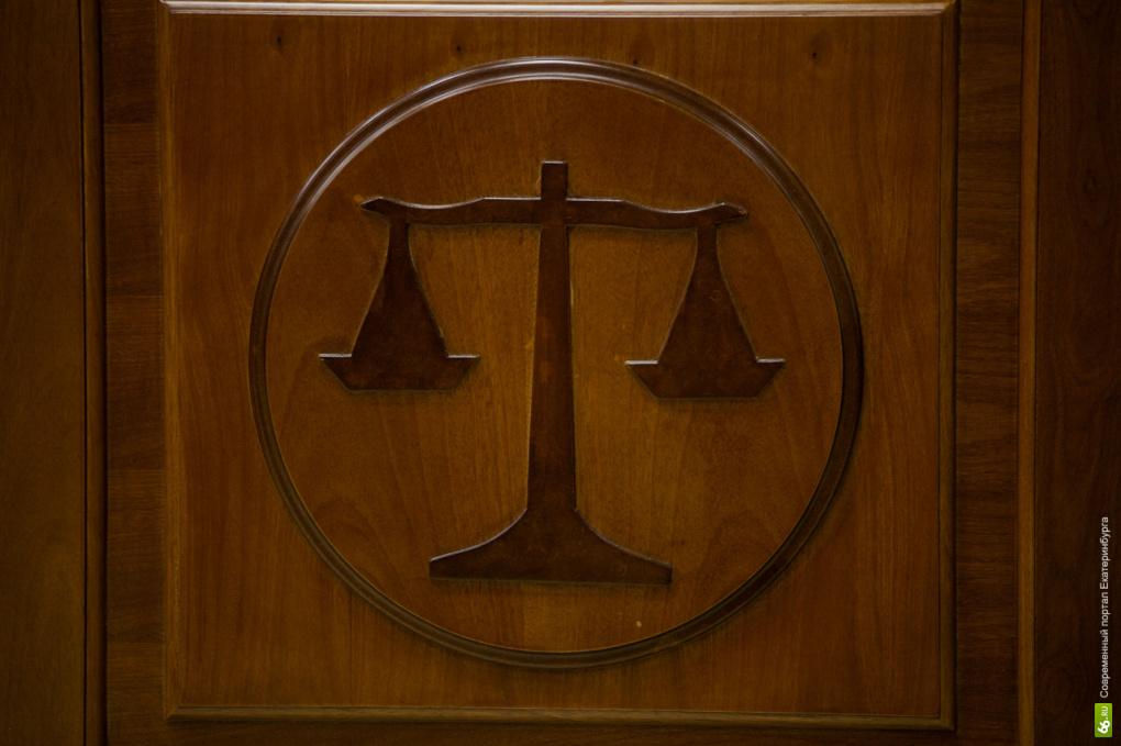 Заказчика убийства ирбитского депутата будут судить присяжные