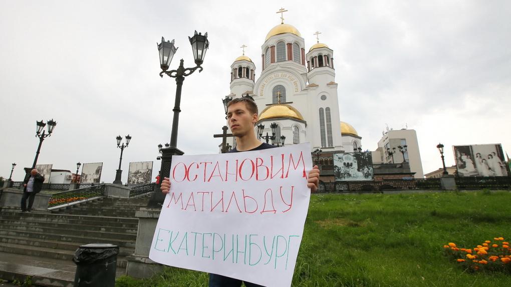 Молитвенное стояние против «Матильды» в российской столице  состоялось без Поклонской