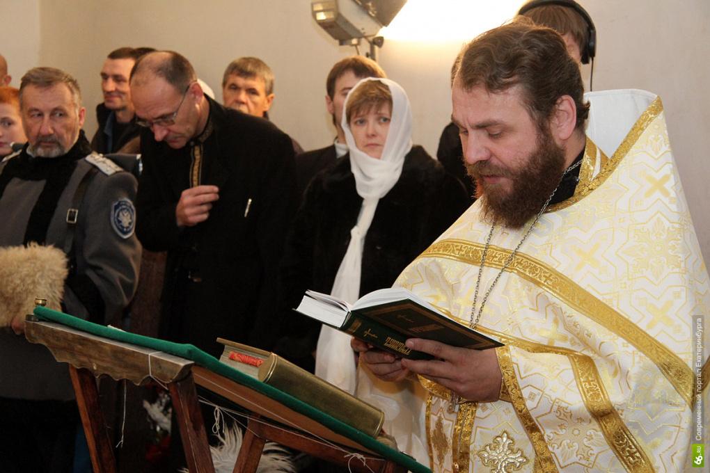 Свердловские наркоборцы заручатся поддержкой церкви