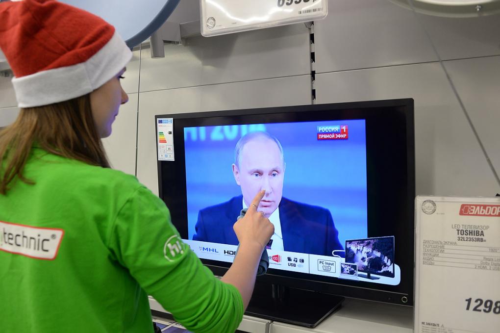«Левада-центр»: россияне хотели бы видеть Путина президентом РФ после 2018 года