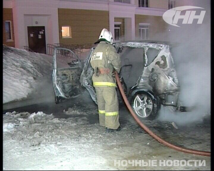 Ночью на стоянке в Юго-Западном районе сгорели три машины
