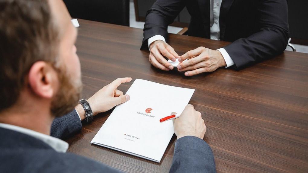 ЦБ РФ составил список компаний с признаками нелегальной деятельности