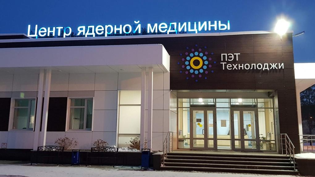 В Екатеринбурге появится циклотронный центр. Он будет выпускать препараты для диагностики рака