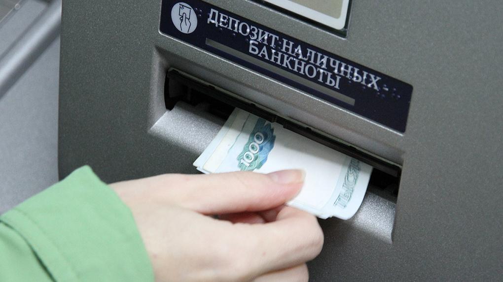 Международные резервыРФ занеделю снизились на $500 млн