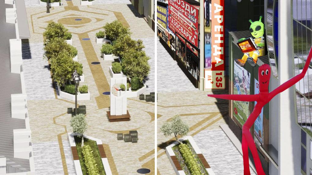 Как на самом деле будет выглядеть Вайнера: честные эскизы реконструкции главной пешеходной улицы