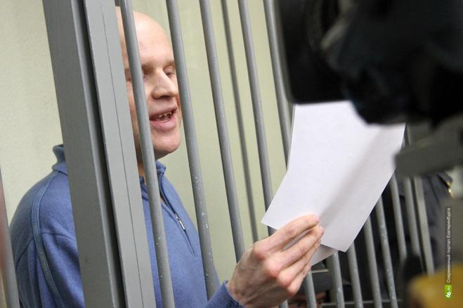 Федулев пожаловался генпрокурору Чайке на пытки в уральских колониях