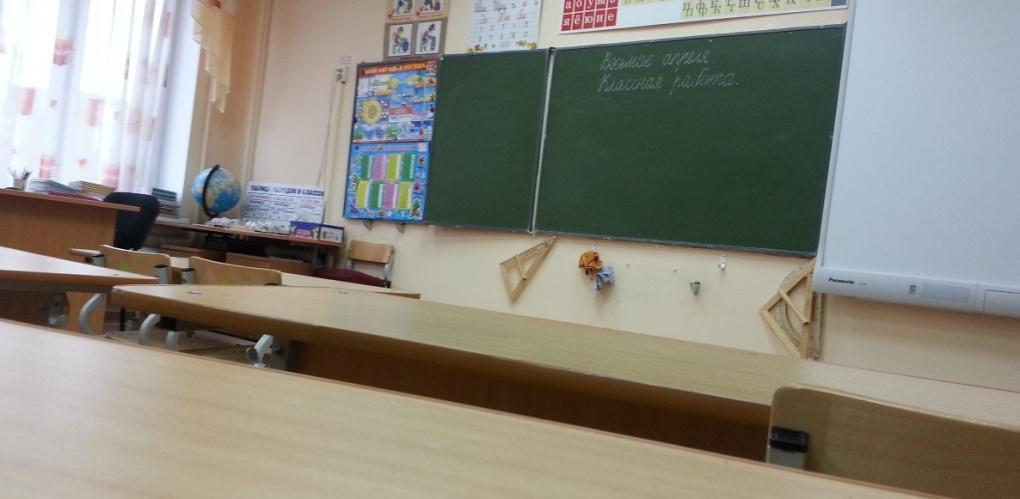 Ученица школы №167 травмировала позвоночник из-за неудачной шутки одноклассников