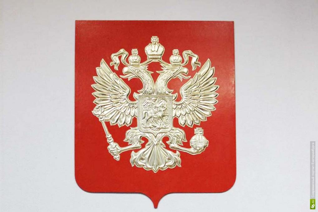 В Камышлове осудили членов преступной банды
