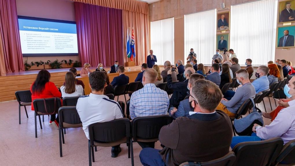 В Каменске-Уральском прошла форсайт-сессия участников «Лиги управленцев»