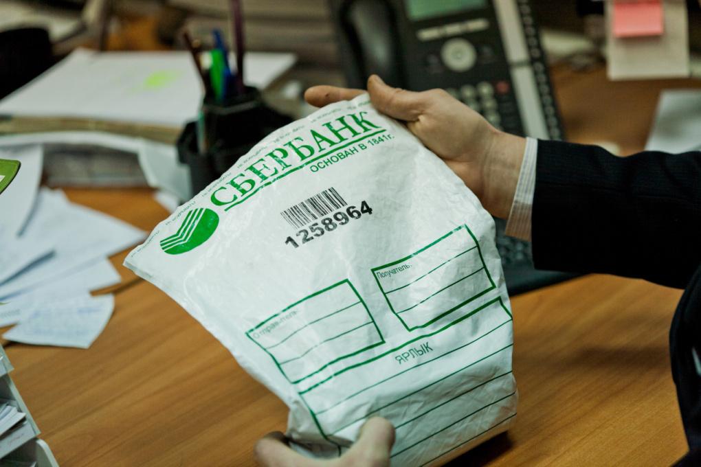 «МДМ Банк» и Сбербанк расплатятся с вкладчиками банка Савельева
