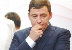 Куйвашев догуляет отпуск в Екатеринбурге