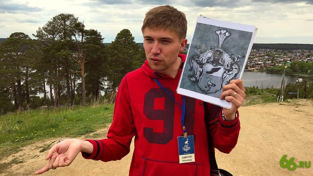 Заправо называться «Лучший гид России» сражаются 4 брянских экскурсовода