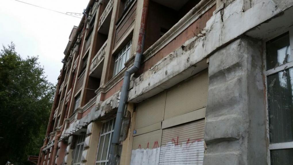 За главные здания-памятники Екатеринбурга отвечает федеральное агентство. Восемь причин их у него забрать