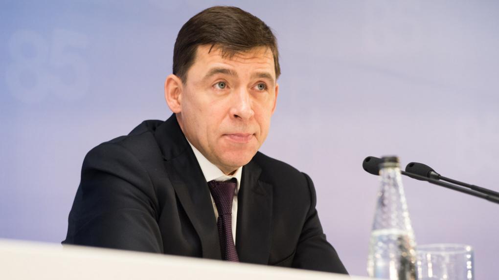 Евгений Куйвашев объяснил, почему правительство требует от госпиталя Тетюхина 1,4 млрд рублей