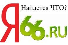 Найдется что? «Рыбы, которые едят людей» в новостях 66.ru