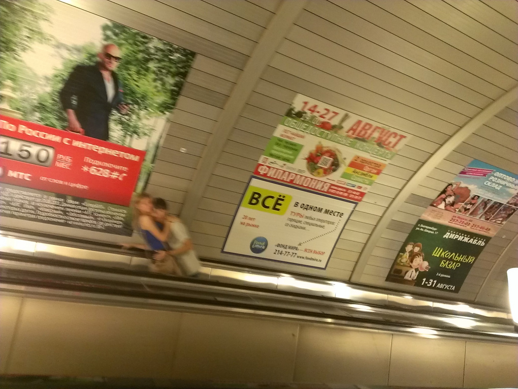 И там приберут: мэрия разберется с рекламой в метро