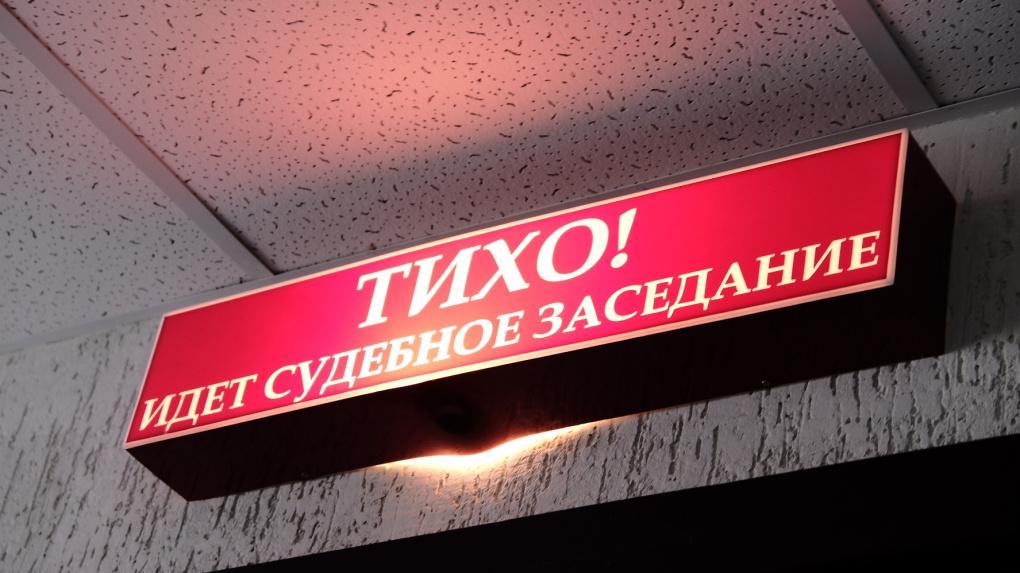 Обвиняемые во взяточничестве замглавы свердловского СК и зампрокурора области попросили суд их оправдать