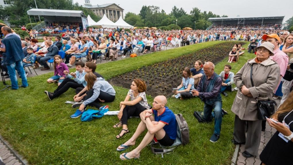 Сегодня вЕкатеринбурге начнется Венский фестиваль музыкальных фильмов