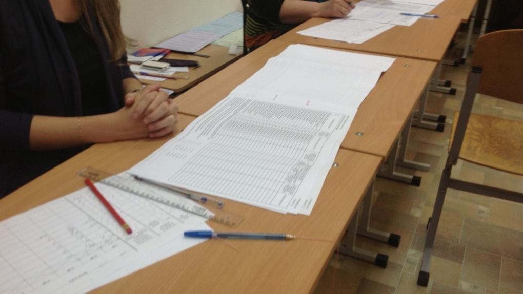 СМИ узнали опланах изменения нормы омуниципальном фильтре навыборах