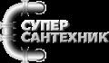 ООО СуперСантехник