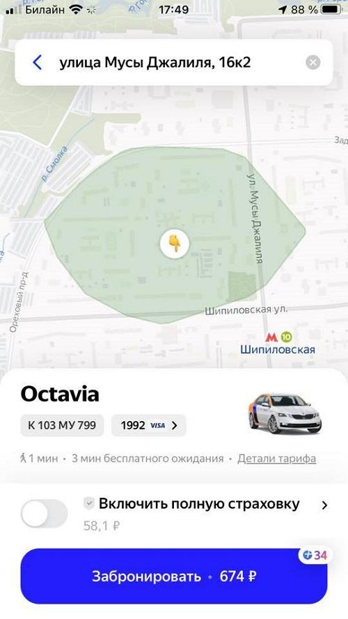 сдать машину в аренду в яндекс драйв